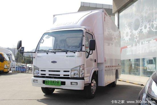 庆铃 五十铃EV100 4.5T 4.25米单排纯电动厢式轻卡(续航315)