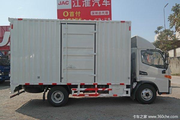 优惠0.3万 骏铃V5载货车火热促销中