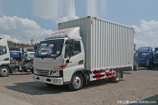 江淮 骏铃V5 110马力 4.15米单排厢式轻卡
