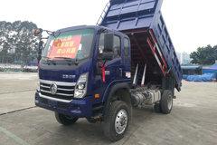 重汽王牌 捷狮 140马力 4X4 3.94米自卸车(CDW3041A3R5) 卡车图片
