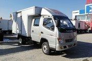 唐骏欧铃 赛菱A7 1.5L 108马力 汽油/CNG 3.02米双排厢式微卡(ZB5035XXYBSD0V)