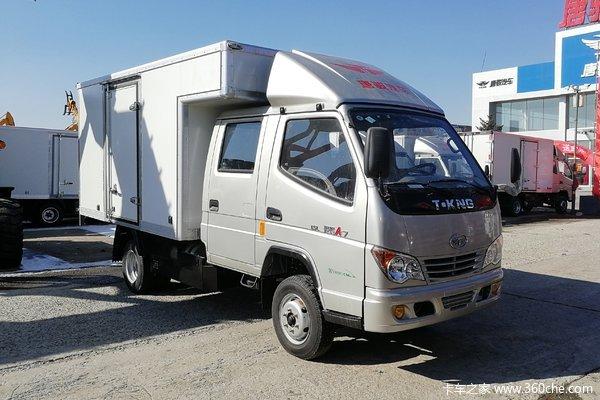 唐骏欧铃 赛菱A7 1.5L 108马力 汽油/CNG 3.02米双排厢式微卡