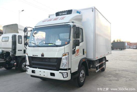 中国重汽HOWO 悍将 170马力 4X2 4.1米冷藏车(ZZ5047XLCH3315F145)