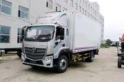 福田 欧航R系(欧马可S5) 220马力 4X2 7.9米冷藏车(BJ5186XLC-1A)