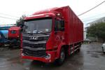 江淮 格尔发A5L中卡 200马力 4X2 8米厢式载货车(HFC5181XXYP3K1A57YS)图片