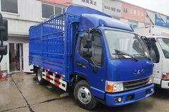江淮 新康铃H5 95马力 4.18米单排仓栅式轻卡(HFC5043CCYP92K1C2V-S) 卡车图片