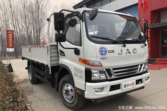 江淮 骏铃V6 160马力 4.18米单排栏板轻卡(国六b)(HFC1048P31K5C7S)