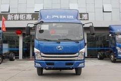 跃进 超越C500Plus-33 156马力 4.17米单排厢式轻卡(SH5042XXYZFDDWZ)