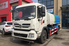 东风新疆 专底系列 160马力 4X2 洒水车(炎帝牌)(SZD5160GPSEZ5)