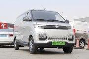 北汽新能源 EV407 2.8T 纯电动封闭厢式运输车