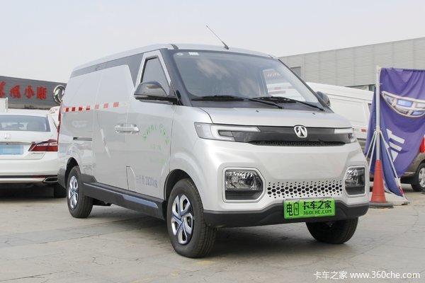 每台车补6千安阳市出台新能源物流车运营补贴