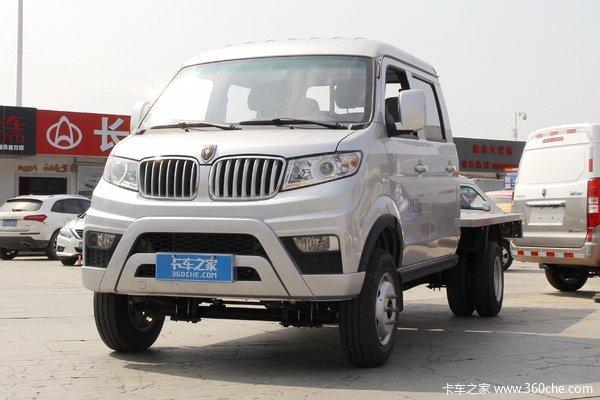 金杯 T52 2020款 创富型 1.6L 116马力 汽油 3米双排栏板微卡(国六)