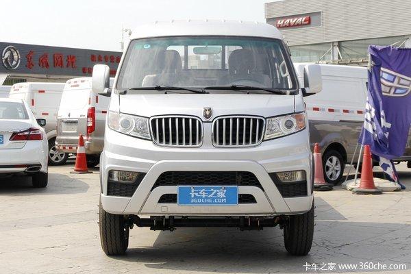 优惠0.06万永州金杯T52载货车促销中
