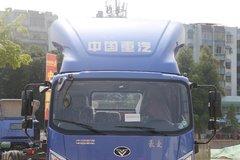 中国重汽 豪曼H3 先锋版 130马力 4.2米单排厢式轻卡(ZZ5048XXYG17EB1) 卡车图片