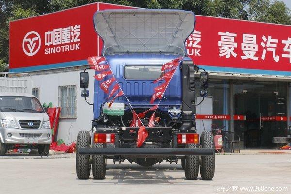 回馈客户豪曼H3载货车仅售9.88万