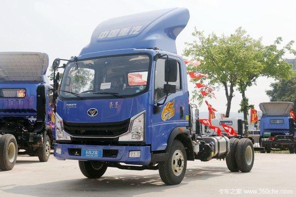 中国重汽 豪曼H3 先锋版 130马力 4.2米单排厢式轻卡