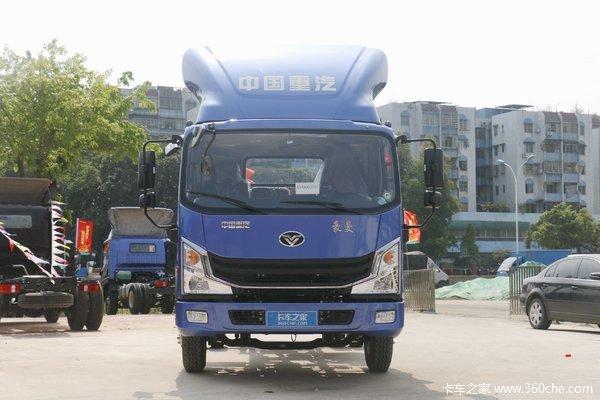 中国重汽 豪曼H3 156马力 4X2 4.165米单排仓栅式轻卡(ZZ5048CCYF17EB5)