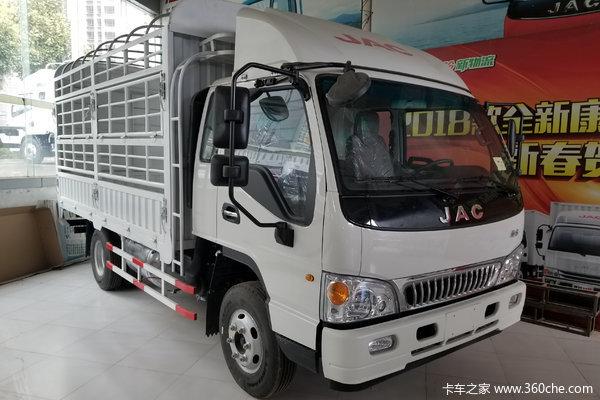 江淮 康铃H3 156马力 3.85米排半仓栅式轻卡