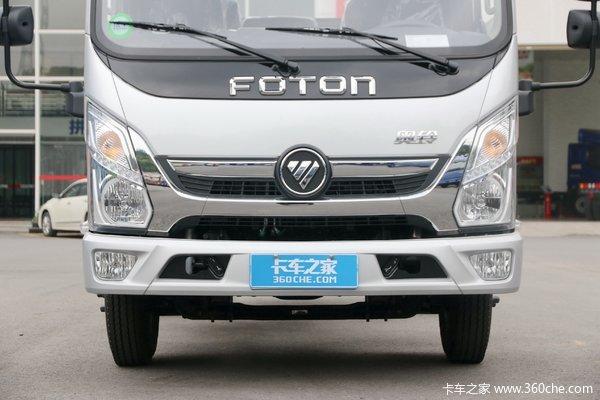 文山信和义奥铃CTS载货车促销中