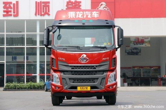 东风柳汽 乘龙H5中卡 245马力 6X2 9.7米厢式载货车(LZ5250XXYM5CB)