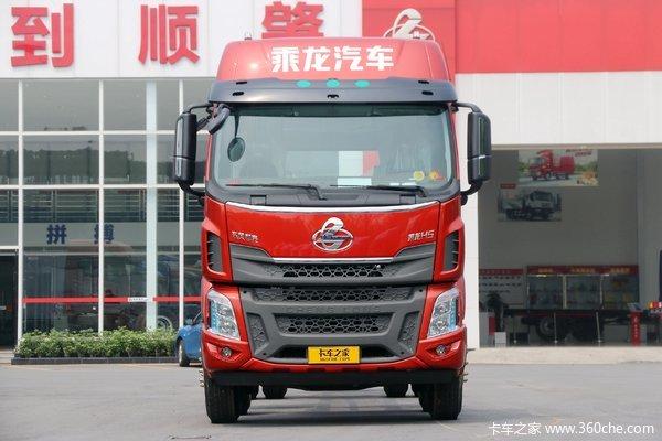 东风柳汽 乘龙H5中卡 270马力 4X2 9.7米厢式载货车
