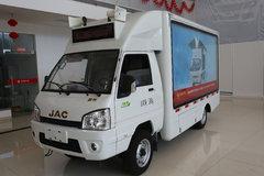 远旺 61马力 3.2米单排小型滚筒江淮康铃底盘宣传车(HXW5030XXCGT) 卡车图片