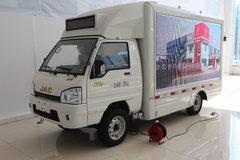 远旺 61马力 3.2米小型LED江淮康铃底盘宣传车(HXW5030XXCGT) 卡车图片