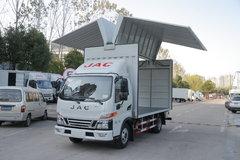 远旺 120马力 4.1米单排翼开启江淮骏铃底盘厢式轻卡(HXW5040XYK1) 卡车图片
