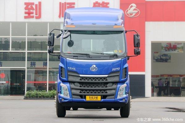 东风柳汽 新乘龙M3中卡 220马力 4X2 6.8米仓栅式载货车