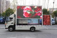 远旺 152马力 4.06米单排江淮骏铃底盘宣传车(HXW5040XXCLD) 卡车图片