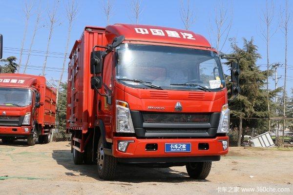 悍将载货车北京市火热促销中 让利高达3万