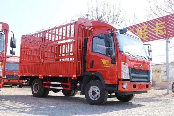 中国重汽HOWO 悍将 156马力 4.165米单排栏板轻卡底盘(ZZ1047G3315E145)