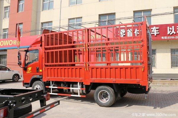 优惠0.4万统帅154马力仓栅载货车促销中