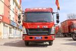 中国重汽HOWO 统帅 168马力 5.2米排半栏板轻卡(ZZ1167G451CE1)图片
