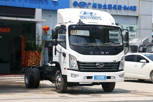 优惠0.7万赤峰致道500M载货车促销中