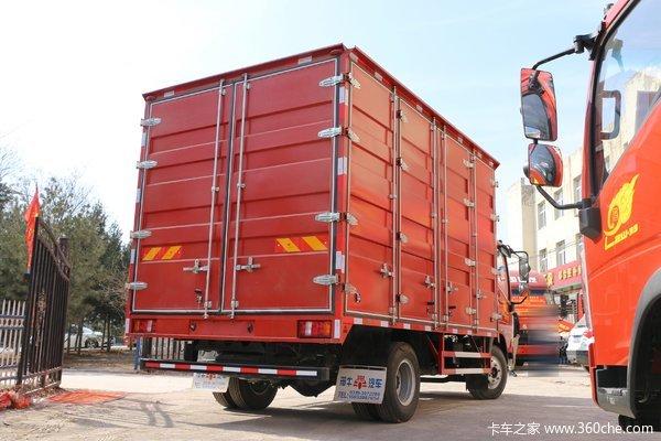 优惠0.5万福州金马豪沃轻卡统帅载货车促销中