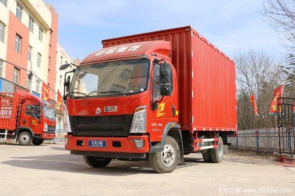 中国重汽HOWO 统帅 2018款物流版 141马力 4.15米单排厢式轻卡