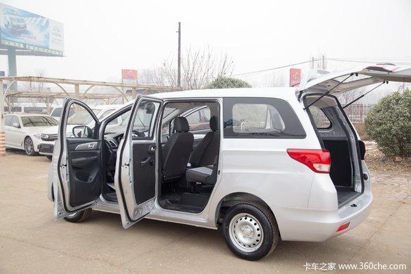 降价促销睿行S50V封闭货车仅售5.64万