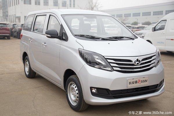 降价促销睿行S50V封闭货车仅售5.49万