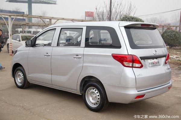 优惠0.8万 北京市睿行S50V封闭货车火热促销中