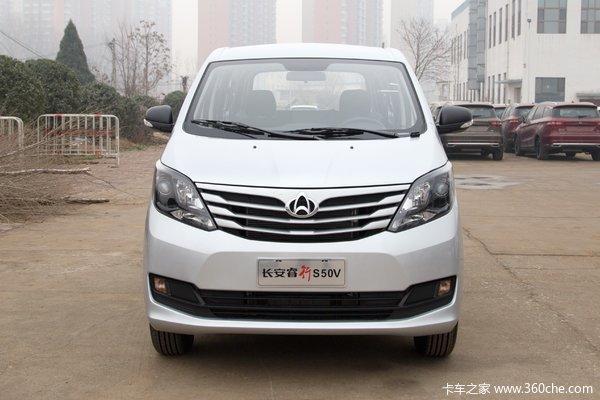 睿行S50V封闭货车火热促销中 让利高达0.3万