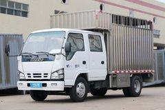 庆铃 五十铃600P 130马力 4X2 3.07米双排厢式拉鱼车(顺肇牌)(SZP5040TSCQL4) 卡车图片