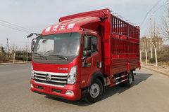 重汽王牌 瑞狮 156马力 4.15米单排仓栅式轻卡(CDW2041CCYHA1R5) 卡车图片