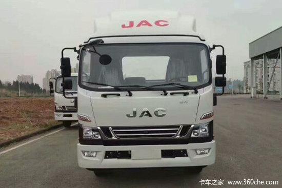 江淮 骏铃V8 绿通王 154马力 3.82米排半厢式轻卡(HFC5043XXYP91K1C2V-S)
