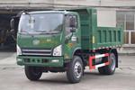 解放 虎V 150马力 4X4 4米自卸车(CA2040P40K8E5A93)图片