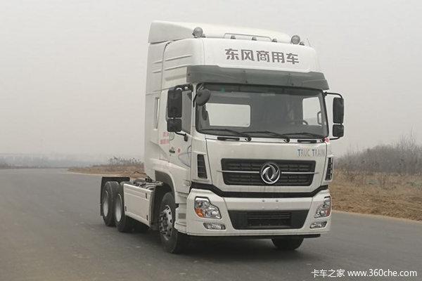 优惠0.3万福州厚载东风天龙牵引车促销中