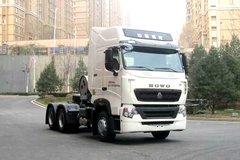 中国重汽 HOWO T7H重卡 520马力 6X4 LNG牵引车(国六)(ZZ4257V384HF1LH)