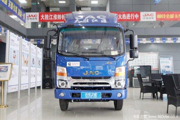 贵阳江淮帅铃Q3载货车首付仅需2万元,新车开回家!