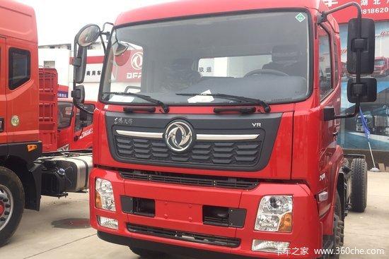 东风商用车 天锦VR重卡 2019款 245马力 6X2 8.6米栏板载货车(DFH1250BXV)
