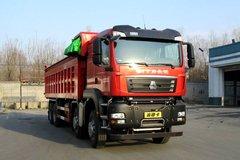 中国重汽 汕德卡SITRAK G7H重卡 440马力 8X4 8米自卸车(ZZ3316N426ME1)